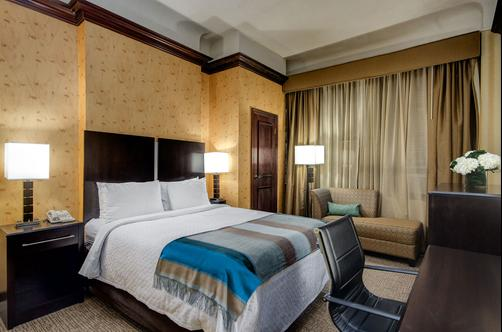 Hotel 35 at Herald Square - New York - Chambre