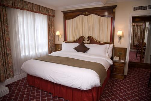 Rathbone Hotel - Londres - Chambre
