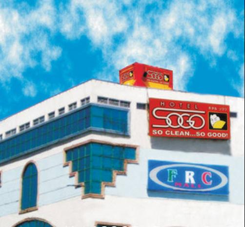 Hotel Sogo Bacoor - Cavite City - Bâtiment