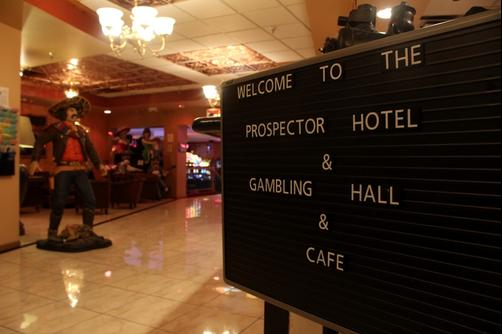 Prospector Hotel and Casino - Ely - Accueil